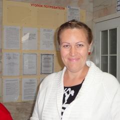 Светлана Бяхова