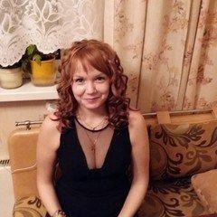 Алена Егунова