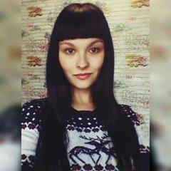 Алёна Боня