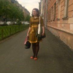 Елена Мириленко