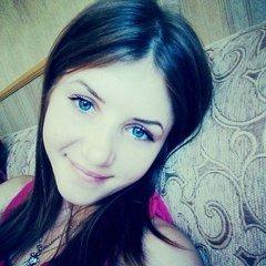 Ирина Чайка