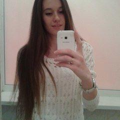 Ксения Якунина