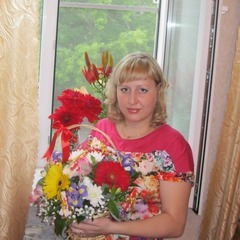 Ирина Чикишева
