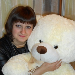 Виталина Самойленко