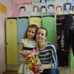 Татьяна Черемисинова
