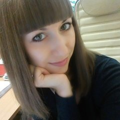 Юлия Лобес