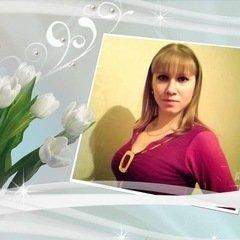 Олеся Осипова