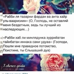 Умуш Абакарова