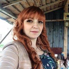 Дарья Пономарёва