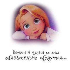 Stassya