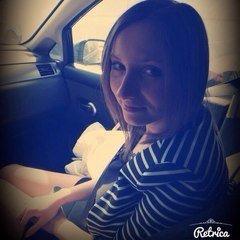 Алена Бахирева