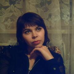 Людмила Харламова