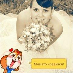 Елена Кочерева