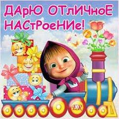 Марина Матушкина