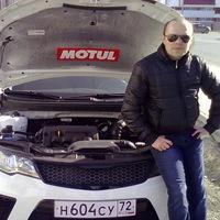 Иван Некулча