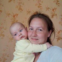 Анастасия Тремасова