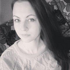 Екатерина Савицкая