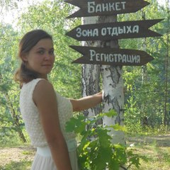 Алия Пухова