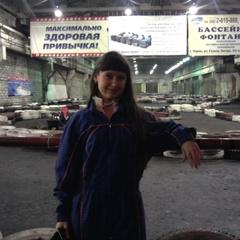 Нина Третьякова