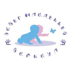 Забег младенцев Барнаул для детей 0-5 лет