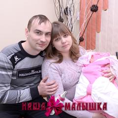 Ольга Скопина