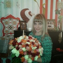 Татьяна Столяр