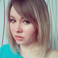 Екатерина Поминова
