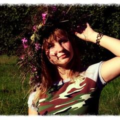 Любовь Бутакова