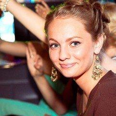 Ульяна Деденко