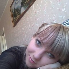 Светлана Бакаева
