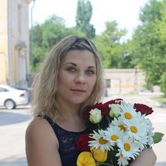 Елена Шерстобитова