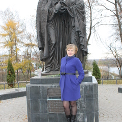 Надежда Мясникова