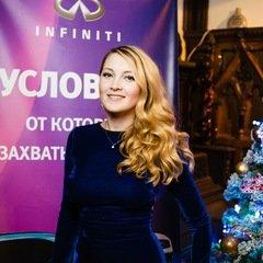 Анастасия Никитина