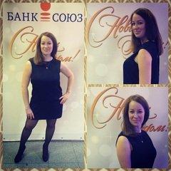 Елена Юревич
