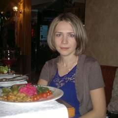 Юлия Ермошина