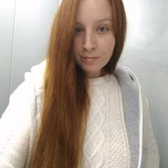 Александра Ушенина