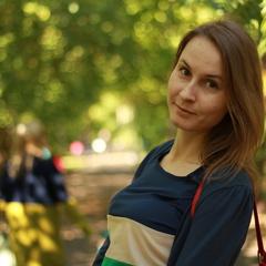 Людмила Савватеева