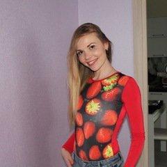 Екатерина Витохина
