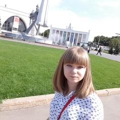 Кристина Вайгель