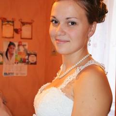 Карина Макаренко