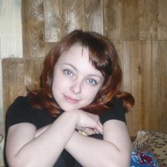 Светлана Чуринова