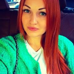 Ирина Лахина