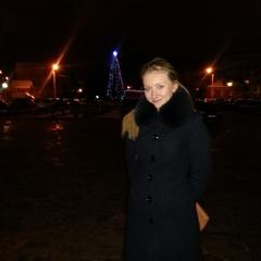 Елена Кулюшин