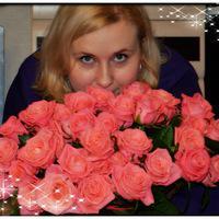 Ирина Черноусова