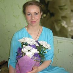 Полина Беляева