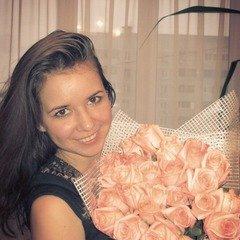 Алина Кадирова