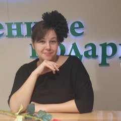 Вера Евсеева