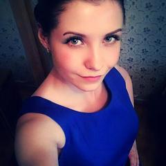 Юлия Грибановская
