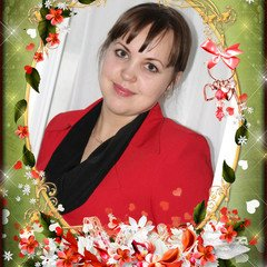 Татьяна Бочкарева