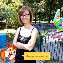 Татьяна Загуменникова